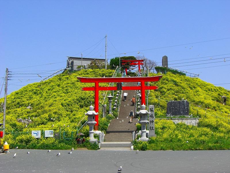 蕪島(かぶしま)